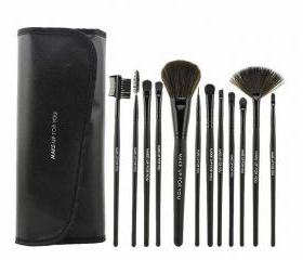 New12 PCS Professioal Makeup Brush Set With Black Leather Case - Black