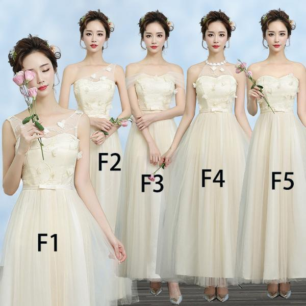 New Champagne Color Gauze Long Bridesmaid Wedding Dress