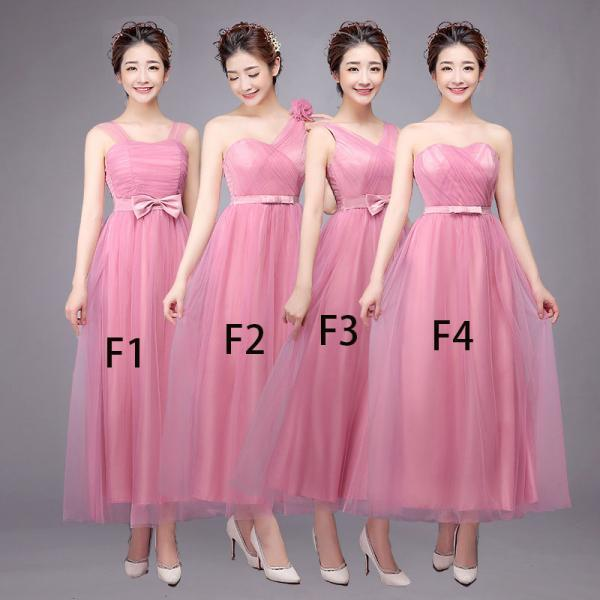 Nice Women Bridesmaid Prom Party Evening Dress Ladies Long Wedding Dress - Pink